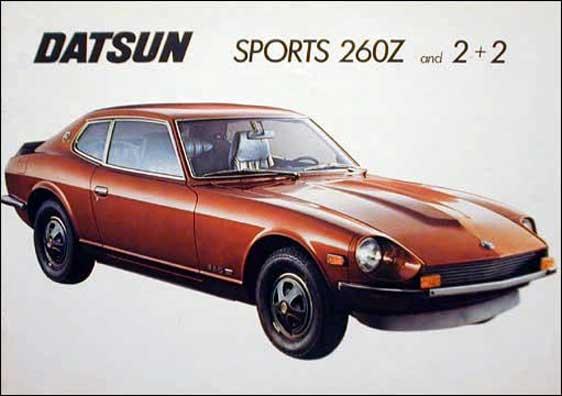 Datsun 260Z 2+2 classic ad vintage press photo
